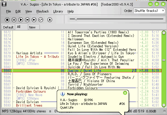 foobar2000 title formatting - Compact Blanked