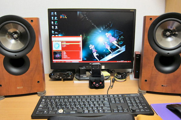 Javs Dac-2 USB + Nuforce Icon Amp + Kef iQ30