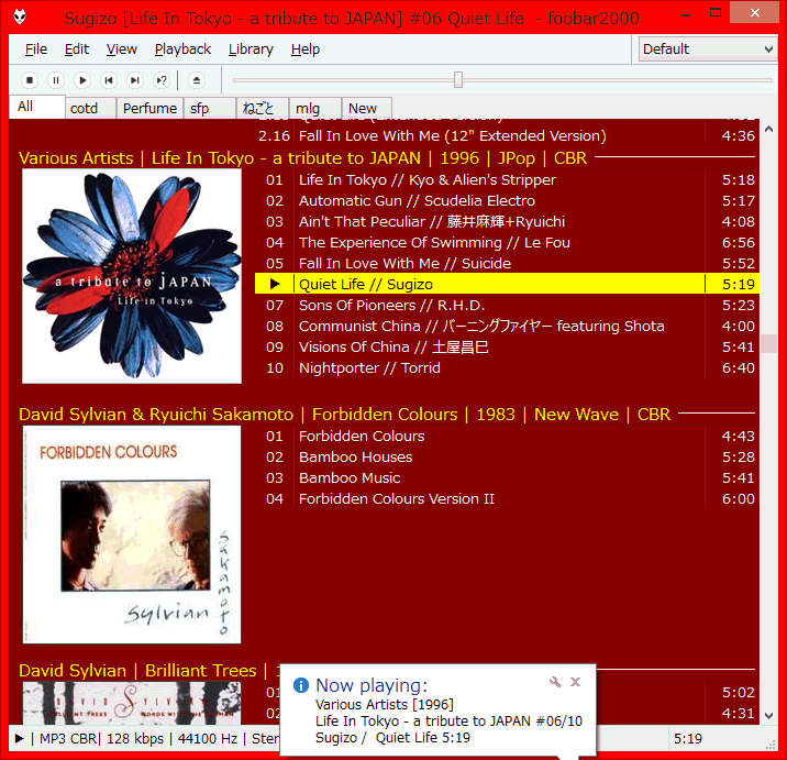 foobar2000 NG Playlist / simple red